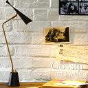 【Gossip:ゴシップ】LED desk light デスクライト 間接照明 デスクランプ テーブルスタンド 3色(ブラック/グレー/ホ…