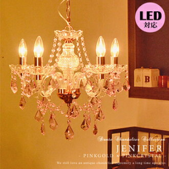 Chandelier pink antique 5 lights LED light bulbs for glass lighting living  dining bedroom lighting door dimming for Pink Pink Crystal Princess series  ...
