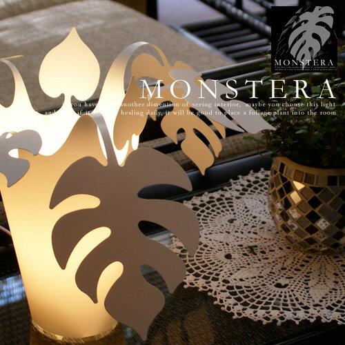 【MONSTERA LIGHT PLANTS:モンステラライトプランツ】【flames:フレイムス】DS-043 スタンドライト 【インテリア照明】【間接照明】 10P26Mar16