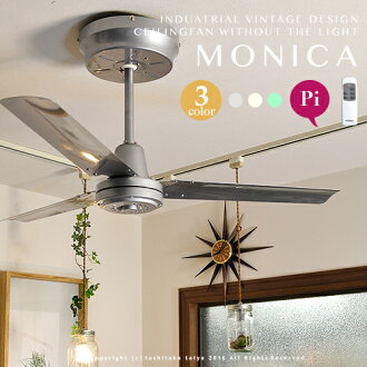 Entry Only No Ceiling Living Room Dining Simple Lamp Points Up To 19 Times Fans West Coast Industrial Interior Silver Ivory Green Retro Antique