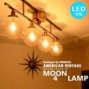 アメリカン ヴィンテージ 4灯 リモコン式 シーリングライト [MOON 4 LAMP:ムーン 4 ランプ] リビング用 ダイニング用 寝室 個室 カフェ 天井照明 照明 おしゃれ ゴールド アンバー