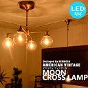 アメリカン ヴィンテージ 4灯 ペンダントライト [MOON CROSS LAMP:ムーン クロス ランプ]リビング用 ダイニング用 寝室 個室 カフェ 天井照明 照明 おしゃれ ゴールド アンバー