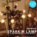 ペンダントライト [SPARK M LAMP:スパーク M ランプ] 9灯 おしゃれ 照明 ライト LED対応 西海岸 ビンテージ リビング用 居間用 寝室 スチール ヴィンテージ アメリカン レトロ