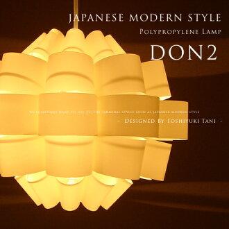 Japanbridge rakuten global market lighting artist yukio otani product name product name mozeypictures Image collections