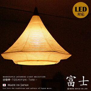 Writer Itani yukikazu wind lighting pendant lights Japanese pendant light Japanese-style Japanese modern LED for lighting fashion designer pendants dining ... & japanbridge   Rakuten Global Market: Writer Itani yukikazu wind ... azcodes.com