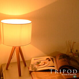テーブルスタンド LED対応 テーブルスタンド スタンドライト 【TRIPOD:トリポッド】北欧 北欧スタイル スタンド照明 間接照明 おしゃれ ホワイト 可愛い ファブリック カントリー 一人暮らし 女子部屋 照明 ライト Markslojd マークスロイド 10P26Mar16