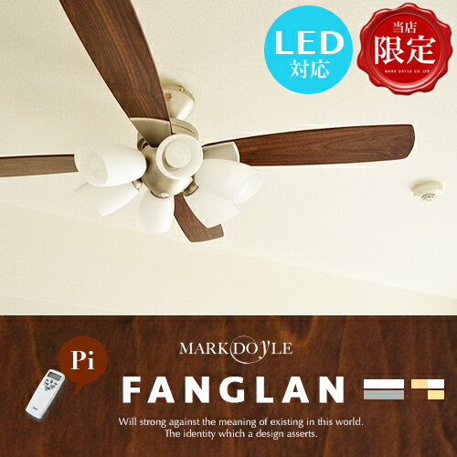ceiling fan led bulb compatible with remote control lighting light ceiling fan light natural country monotone ecoprovince circulators effect - Remote Control Ceiling Fans