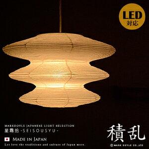 Only * entry point up 19 times lighting Japanese lighting designer lighting style pendant light LED for pendant lights hexagonal lanterns Japanese modern ...  sc 1 st  Rakuten & japanbridge | Rakuten Global Market: Only * entry point up 19 ... azcodes.com