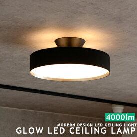 [Glow 4000 LED-ceiling lamp グロー4000LEDシーリングランプ][ARTWORKSTUDIO:アートワークスタジオ] LEDシーリングランプ シーリングライト LED搭載 6畳用 8畳用 リモコン 照明 リビング用 居間用 ダイニング用 食卓用 調光 調色 明るい おしゃれ ライト(CP4(PX10