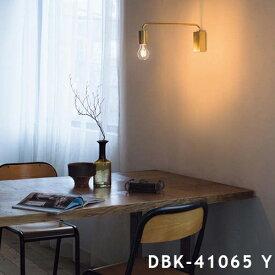 ウォールライト ブラケットランプ 1灯 LED 照明 DAIKO おしゃれ リビング ダイニング用 テーブル照明 食卓用 寝室 ベッドサイド 真鍮 インテリア リノベーション ミニマル 280lm キャンドル色 2200K 廊下 玄関 屋内 屋外 客室 DBK-41065Y(2-2