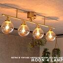 シーリングライト 4灯 リモコン式 [MOON 4 LAMP:ムーン 4 ランプ] リビング用 居間用 ダイニング用 食卓用 寝室 カフェ 天井照明 照明 おしゃれ ゴールド アンバー ガラス アメリカン ビンテージ 西海岸 カリフォルニア 点灯切替 GS-013 IRN GD HERMOSA ハモサ (CP4(PX10