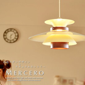 北欧ペンダントライト [MERCERO メルチェロ] おしゃれ 照明 ダイニング用 食卓用 LED対応 北欧風 ナチュラル カントリー モダン ウッド スチール 天井照明 簡単取付 引掛シーリング LT-7441 LT-7442 LT-7443 interform インターフォルム ペンダント照明 北欧系 (CP4 (PX10