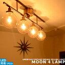シーリングライト 4灯 リモコン式 [MOON 4 LAMP:ムーン 4 ランプ] リビング用 ダイニング用 寝室 個室 カフェ 天井照明 照明 おしゃれ ゴールド アンバー ガラス アメリカン ビンテージ 点灯切替 LED対応 GS-013 IRN GD HERMOSA ハモサ (CP4