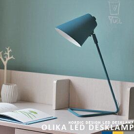 デスクライト [OLIKA LED DESKLAMP オリカ LED デスクランプ] 卓上ライト 机 デスク周り 北欧 モダン デザイナーズ おしゃれ 照明 ライト スタンド照明 かわいい カジュアル 明るい リモートワーク テレワーク 自宅 オフィス 勉強机 子供部屋 BRID (CP4 (PX10