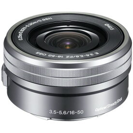 SONY ソニー ズームレンズ E PZ 16-50mm F3.5-5.6 OSS シルバー(グレー) SELP1650 S 新品 (簡易箱)