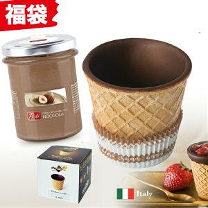 福袋 イタリア・シチリア島産ヘーゼルナッツクリーム200g と イタリア製 チョコレートコーンカップ 1箱12個