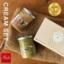 イタリア・シチリア島ブロンテ産 ピスタチオクリーム & ヘーゼルナッツクリーム 内祝い 出産内祝い ギフトセット ナッ…