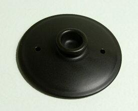 大黒ごはん鍋 6合炊き 内蓋 直径約20.5cm