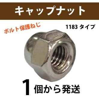 [1种无M3盖形螺帽熔接的JIS1183型不锈钢的]