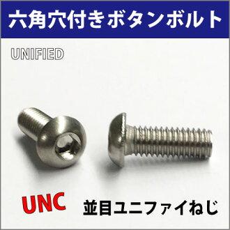 """从属于yunifai螺丝(普通的眼睛)六角洞孔的按钮螺栓1/2-13UNCx1""""1/4(长度换算31.75mm)"""