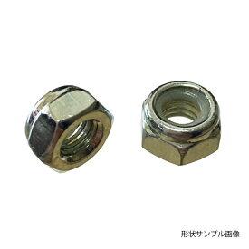 小形タイプのナイロンナットM10-1.25細目ピッチ【鉄/三価ホワイト/300個入】(二面幅14高さ12)