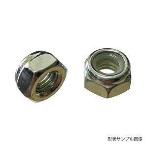 標準タイプのナイロンナットM3-0.5並目ピッチ【鉄/三価ホワイト/3000個入】(二面幅5.5高さ4.3)