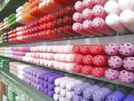 【送料無料】【2セット以上購入で1セットあたり1000円に】好きな色が選べるコピックチャオ4本セット Copic ciao