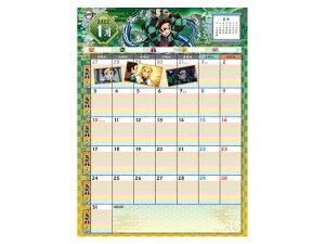 【トライエックス】【2022年カレンダー】 鬼滅の刃 家族みんなの書き込みカレンダー CL-002