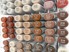 【Too】【色選択式】コピックスケッチ 単色 E40〜E99 アースカラー系 選択できます|