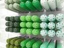 【Too】【色選択式】コピックチャオ 単色 G 緑系 選択できます