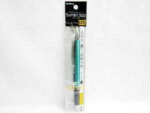 【ゼブラ】エマルジョンボールペン スラリ300 0.5mm  ブルー  1本入 P-BAS38-BG | 文具 文房具 オフィス用品 事務用品 日用品 ステーショナリー 業務用 記念品 贈り物 ギフト お祝い 就職