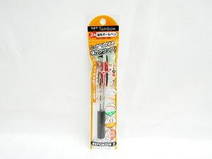 【トンボ鉛筆】2色ボールペン リポーター2 0.7mm 透明パック FCB-124 | 文具 文房具 オフィス用品 事務用品 日用品 ステーショナリー 業務用 記念品 贈り物 ギフト お祝い 就職 入学 入園 卒業