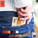栃木レザーマネークリップ真鍮本革財布メンズ