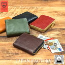 【全品30%OFFクーポン配布中!】[3年間安心保証] 栃木レザー ミニ財布 コンパクト財布 日本製 TIDY mini メンズ 財布 …