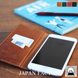 即納! 最新機種対応! 日本製 名入れ iPhone 11 Pro Max XS Max XR対応!! ヌメ革 姫路産馬革 ほぼ全機種 スマホケース Xperia galaxy HUAWEI ブエブロレザー iPhoneケース 本革 手帳型 カード収納 国産 スマートフォン メンズ レディース 父の日