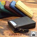 【全品30%OFFクーポン配布中!】小さい財布 メンズ 財布 本革 TIDY mini Makuake 1,000万円超を調達 L字ファスナー コ…