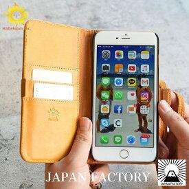 【開始2H限定!30%OFFクーポン配布中!】最新機種対応! 手帳型 スマホケース 本革 iPhone 12 12Pro 12ProMax SE2 11 pro Max XS XR対応!! iPhoneケース シンプル カード収納 スマートフォン メンズ レディース プレゼント 名入れ可 母の日