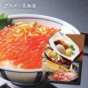カード式 カタログギフト 送料無料 グルメ THE 北海道 4000円 ハマナスコース お肉 お歳暮 内祝い ギフト 入学祝い お…