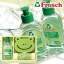 【半額以下】洗剤 フロッシュ 食器用洗剤 ギフト セット(FRS-A15)内祝い お返し 結婚内祝い 引き出物 出産内祝い 引…