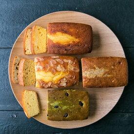 クリエグリエ 金澤窯出し 手作りパウンドケーキ 選べる8種類【のし・包装不可】 食品 食べ物