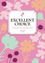 カタログギフト エクセレントチョイス フレーズ 3800円コース(内祝い ギフト お返し 結婚内祝い 引き出物 出産内祝い…
