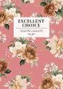 カタログギフト エクセレントチョイス アブリコ 8300円コース(内祝い ギフト お返し 結婚内祝い 引き出物 出産内祝い…