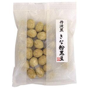 【2個以上から注文可】全国のお土産・手土産大集合 きな粉黒豆(和紙袋)(80g)【のし・包装不可】 食品 食べ物 お取り寄せ