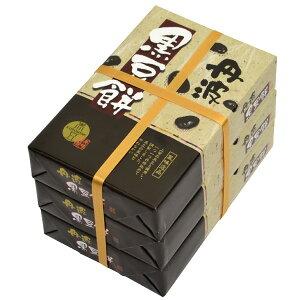 全国のお土産・手土産大集合 黒豆餅三段(10ヶ×3)【のし・包装不可】 食品 食べ物 お取り寄せ