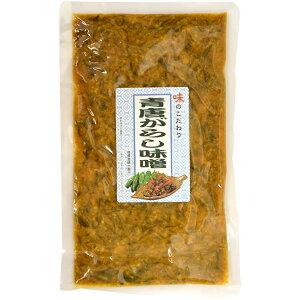 青唐辛子味噌 袋 250g 【のし・包装不可】【商品お届けまで最大約2週間】
