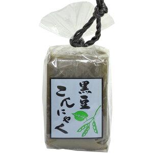 黒豆豆腐こんにゃく 250g×2 【のし・包装不可】【商品お届けまで最大約2週間】