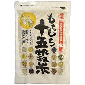 全国のお土産・手土産大集合 もちもち十五穀米(280g)【のし・包装不可】 食品 食べ物