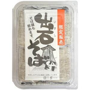 全国のお土産・手土産大集合 出石そばパック(660g)【のし・包装不可】 食品 食べ物