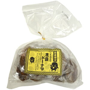 【2個以上から注文可】黒豆ドーナツ 7個 【のし・包装不可】【商品お届けまで最大約2週間】