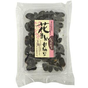 全国のお土産・手土産大集合 花まめ甘納豆(230g)【のし・包装不可】 食品 食べ物